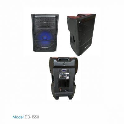 DD-1550