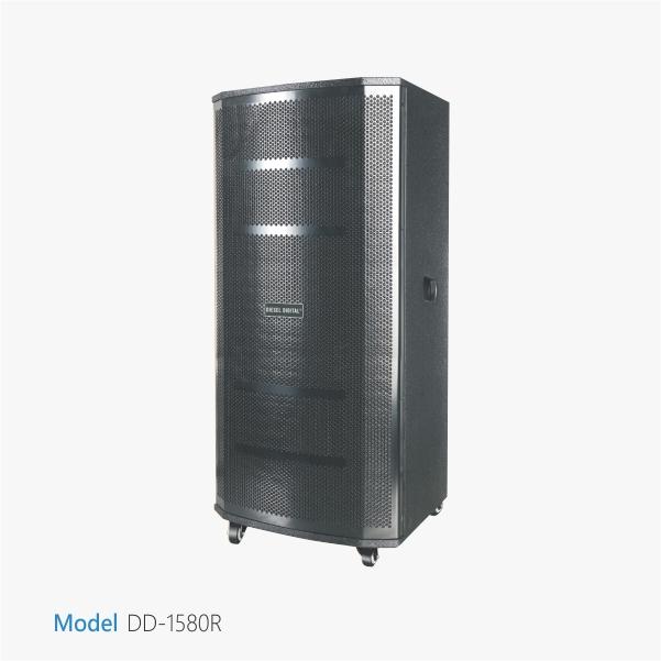 DD-1580R